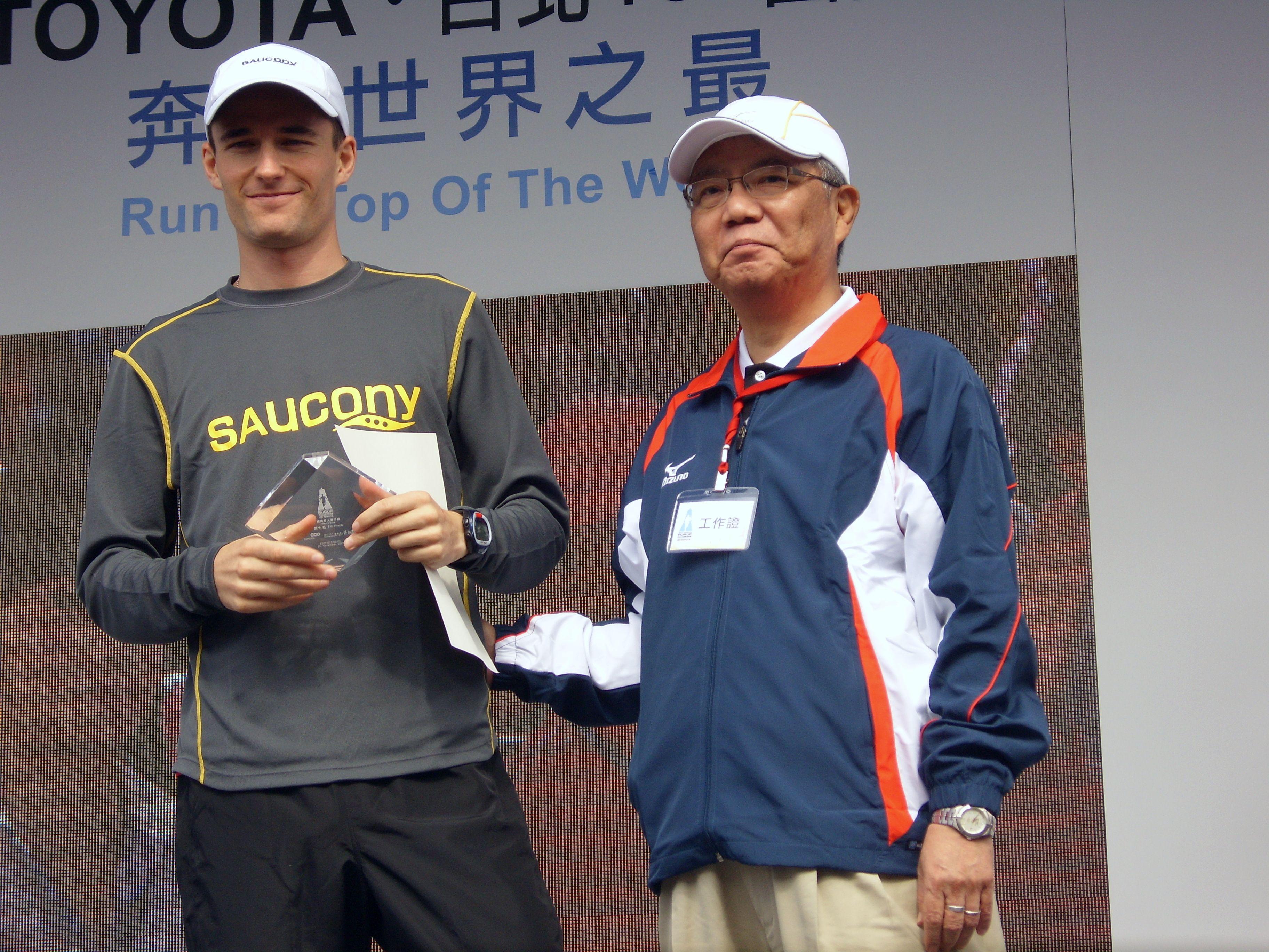 2007 Taipei 101 Run Up: Elite Group