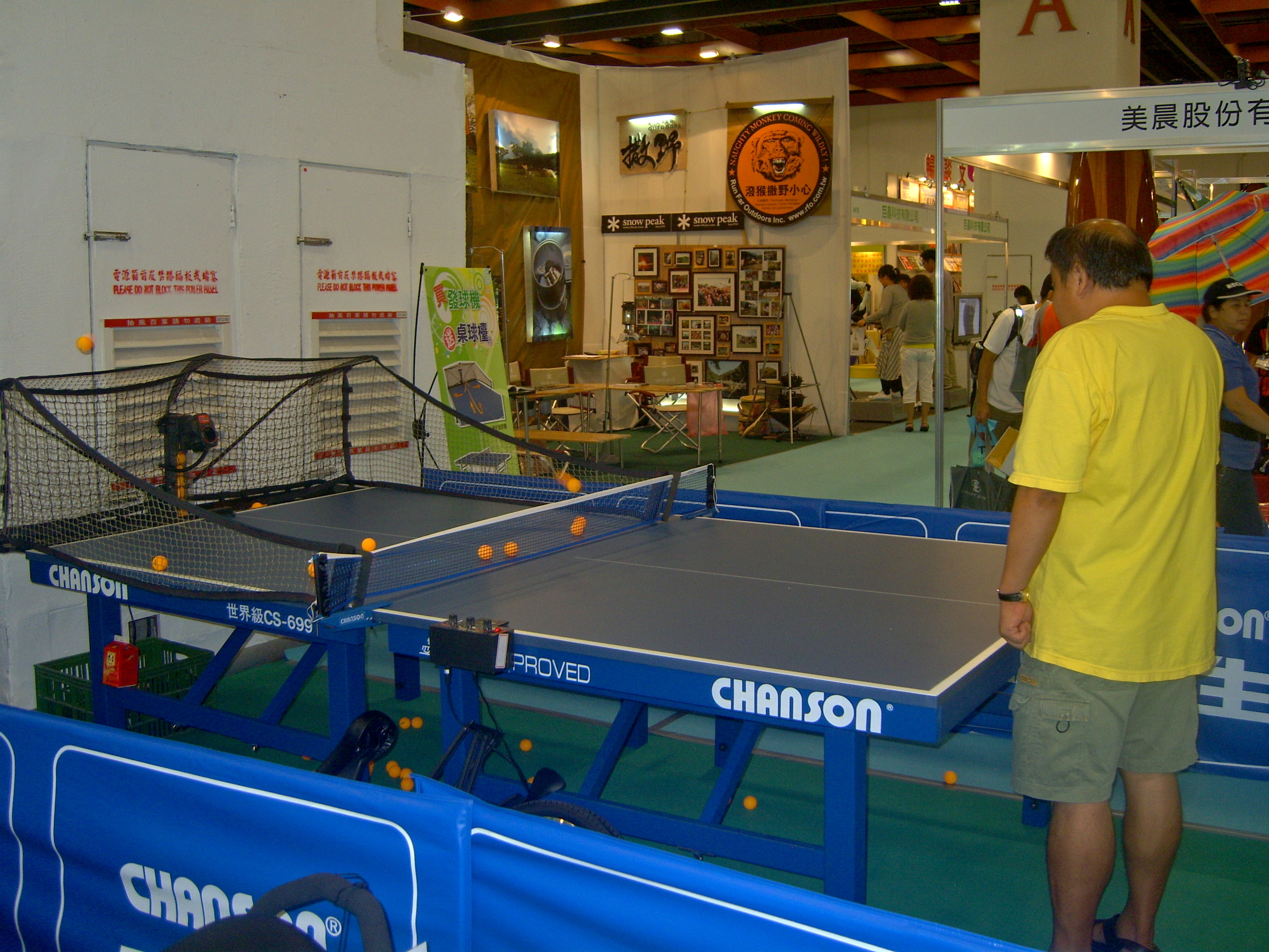 File 2008leisuretaiwan Day1 Chanson Cs 5003 Table Tennis