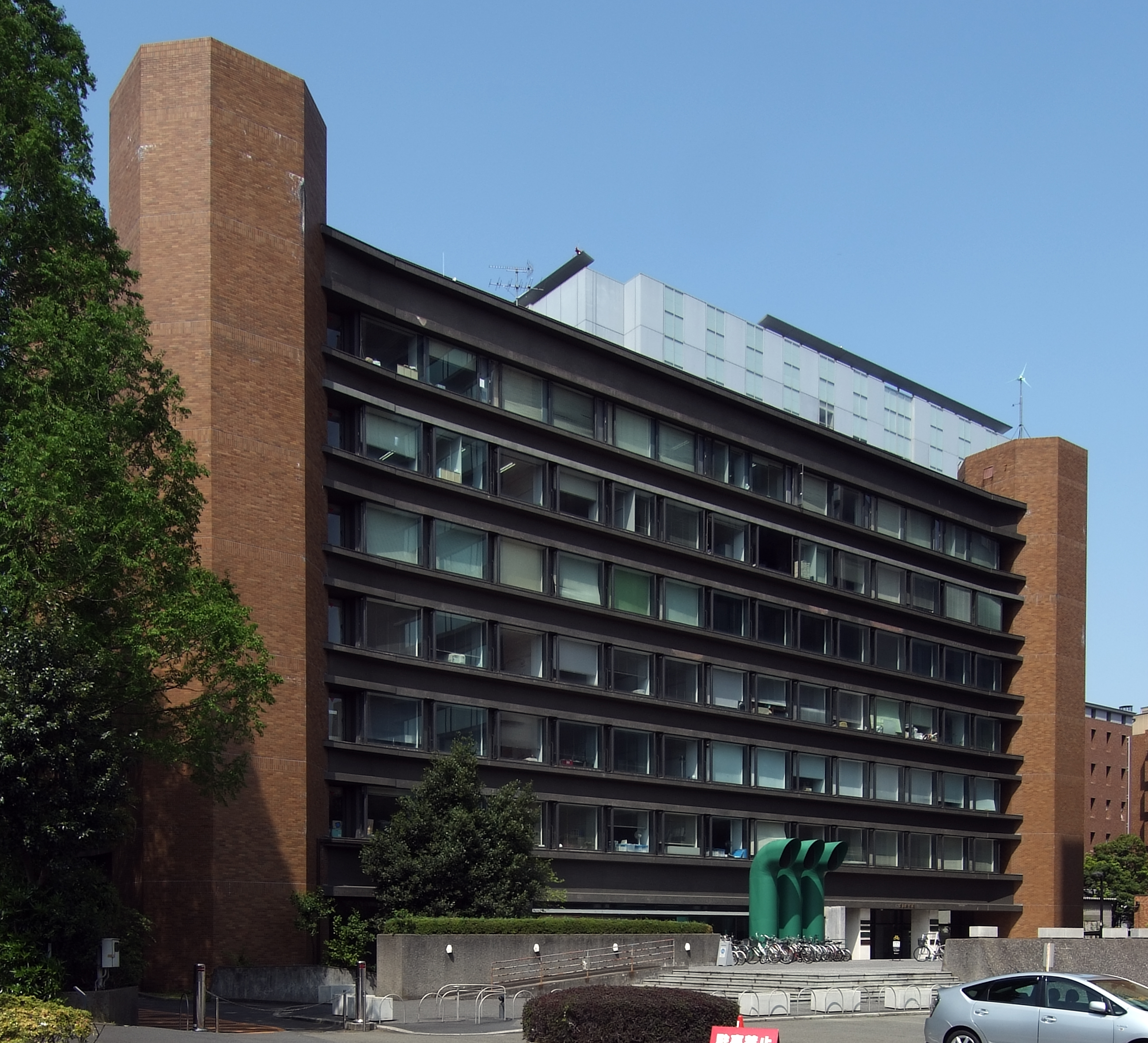 Graduate school of public policy university of tokyo for Bureau college