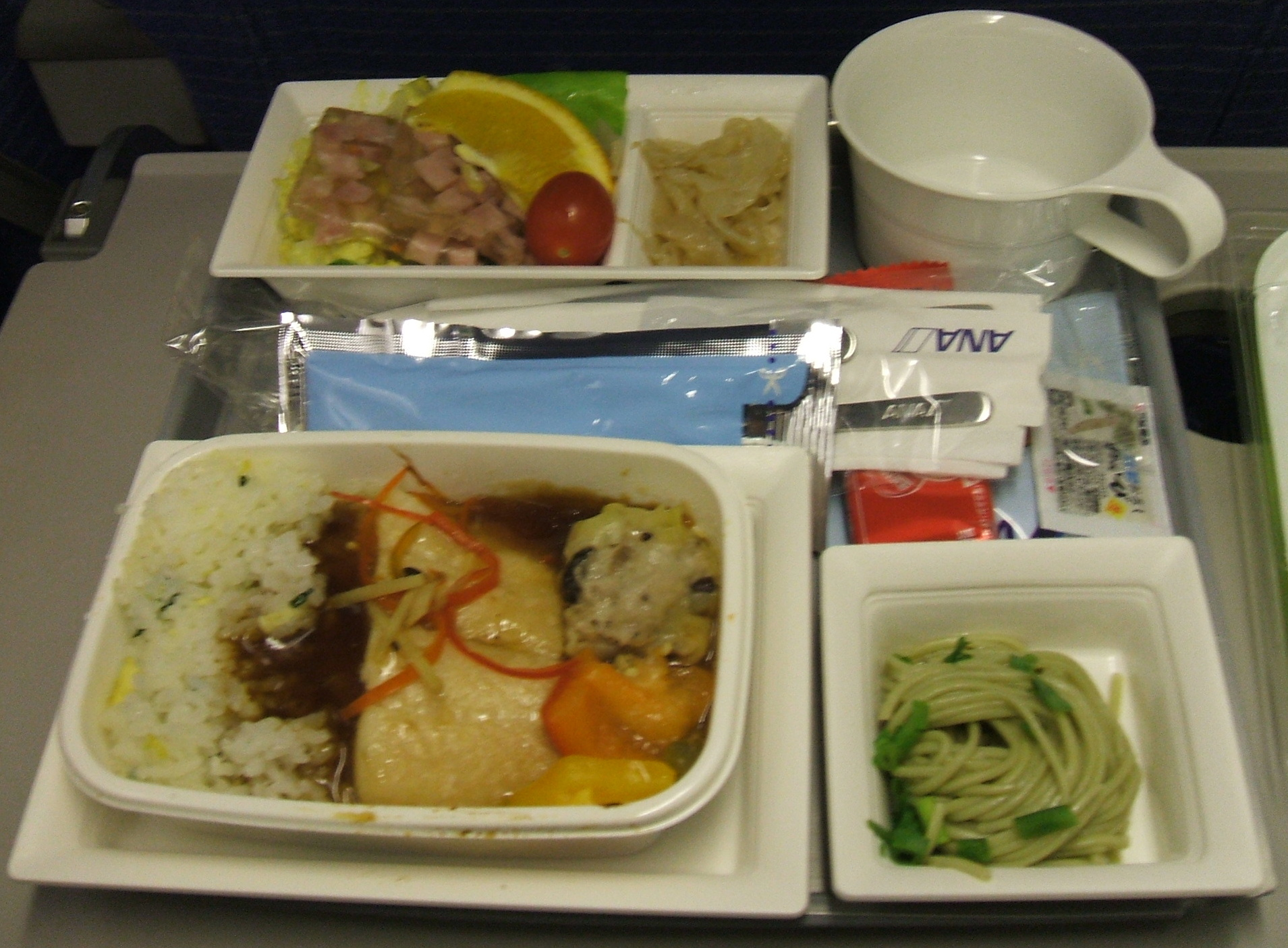 Turkish Airline Food Reviews