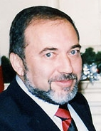 English: Portrait of Avigdor Lieberman עברית: ...