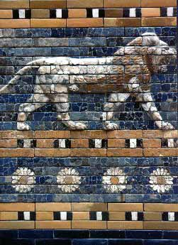 Detail of a relief from the reconstruction of the Ishtar Gate Babylon relief.jpg