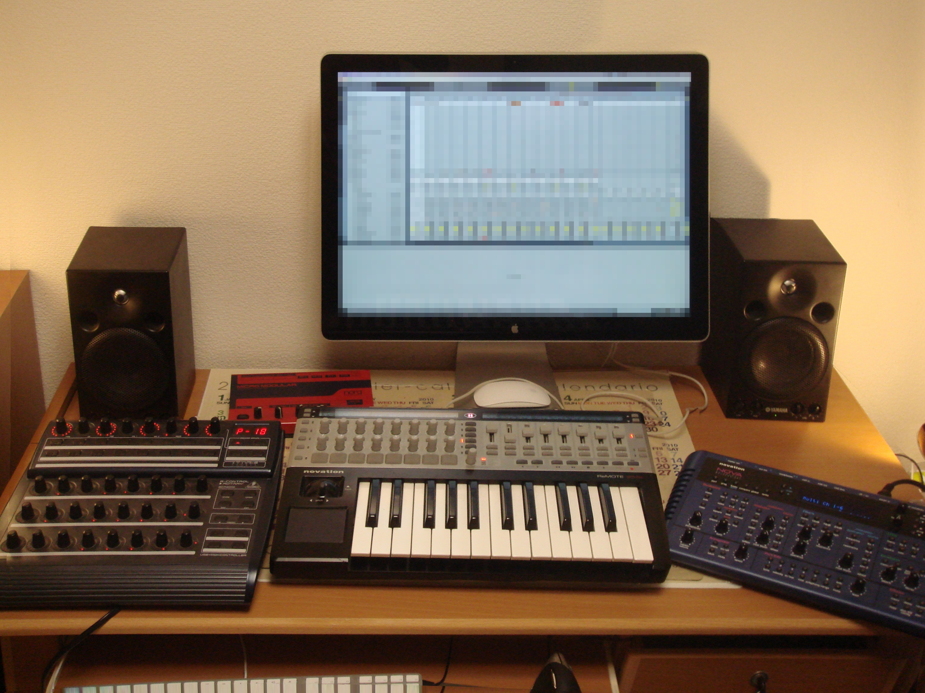 absolute beginners guide to home recording part 2 setting up. Black Bedroom Furniture Sets. Home Design Ideas