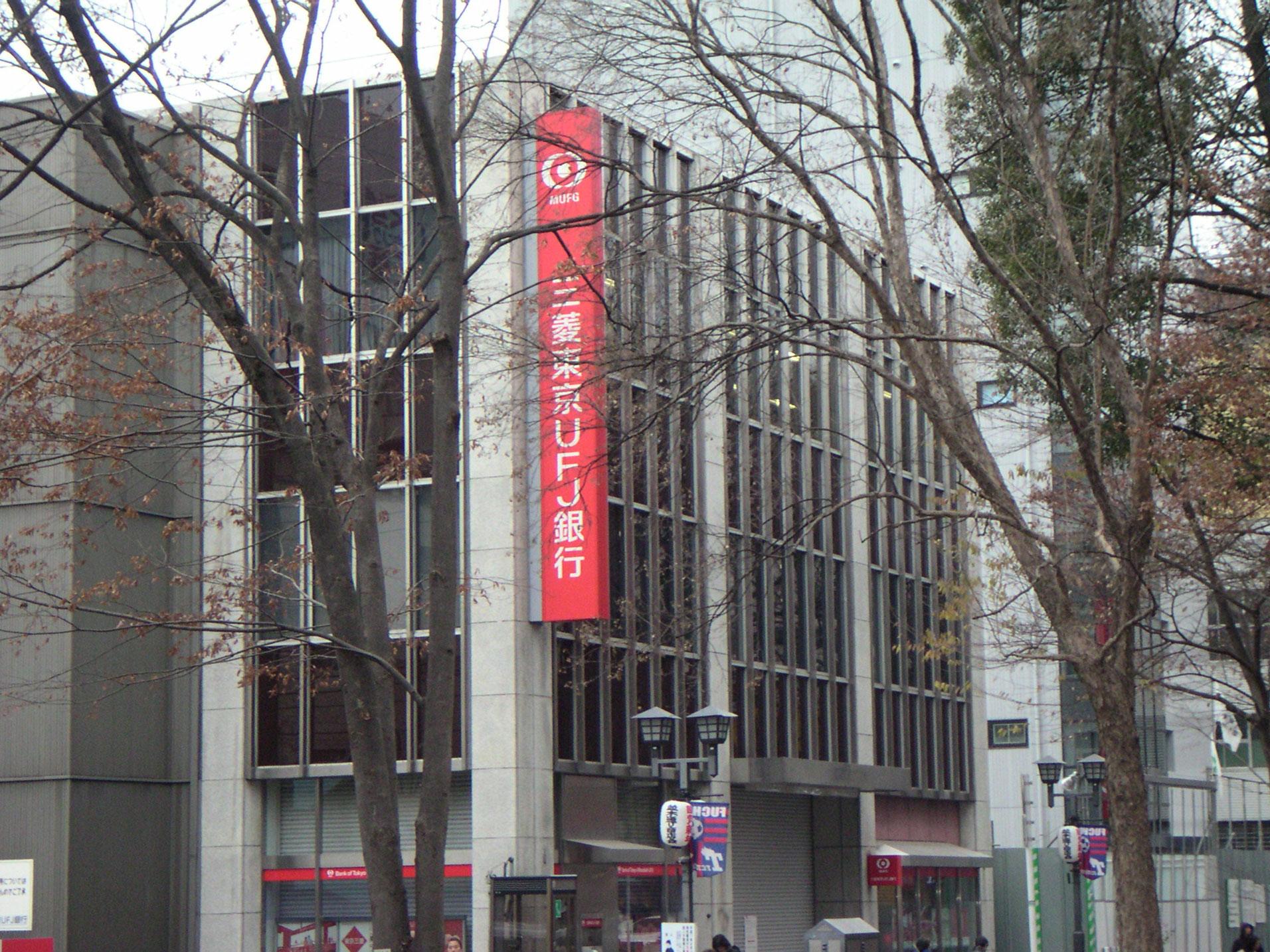 銀行 三菱 ufj