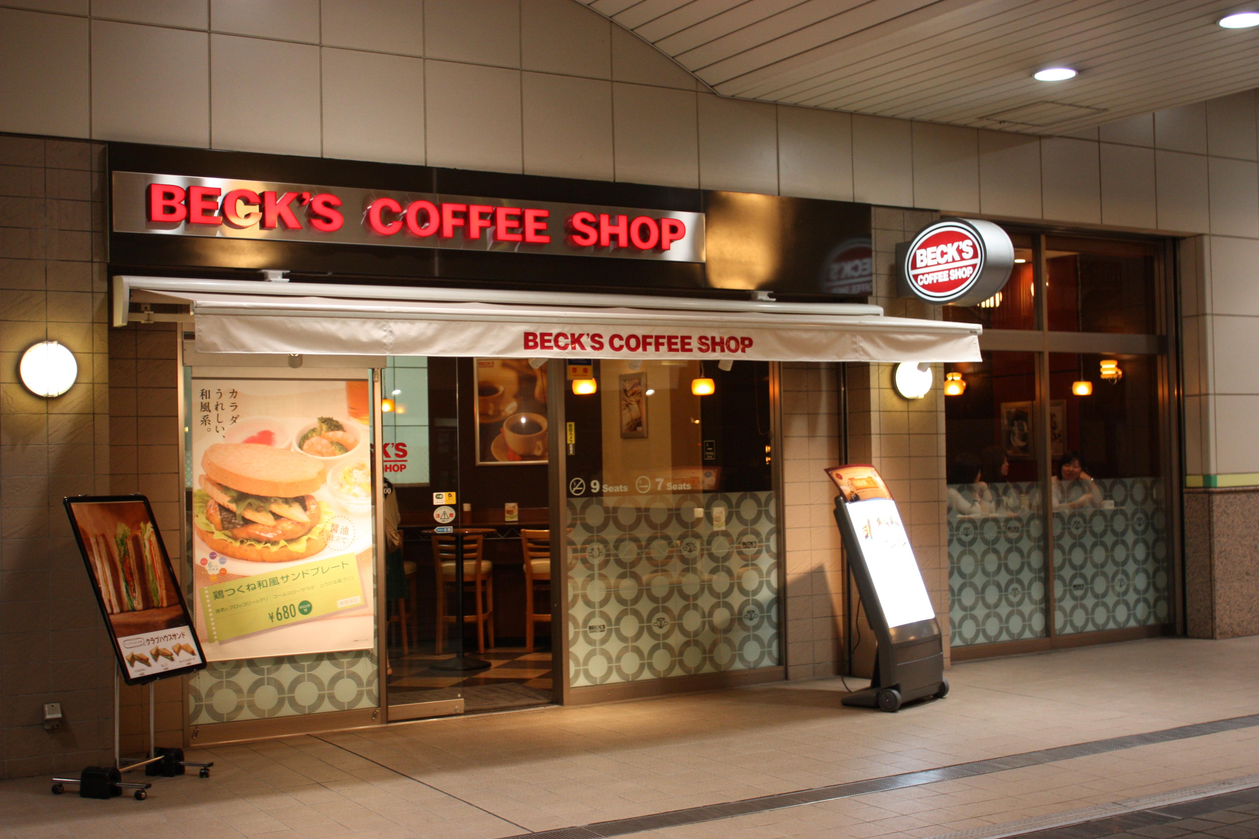 File beck s coffee shop maihama jpg wikimedia commons - File Beck S Coffee Shop Maihama Jpg