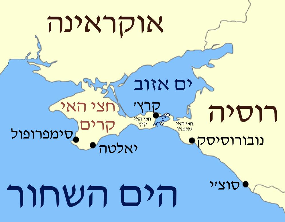 מצר קרץ' – ויקיפדיה