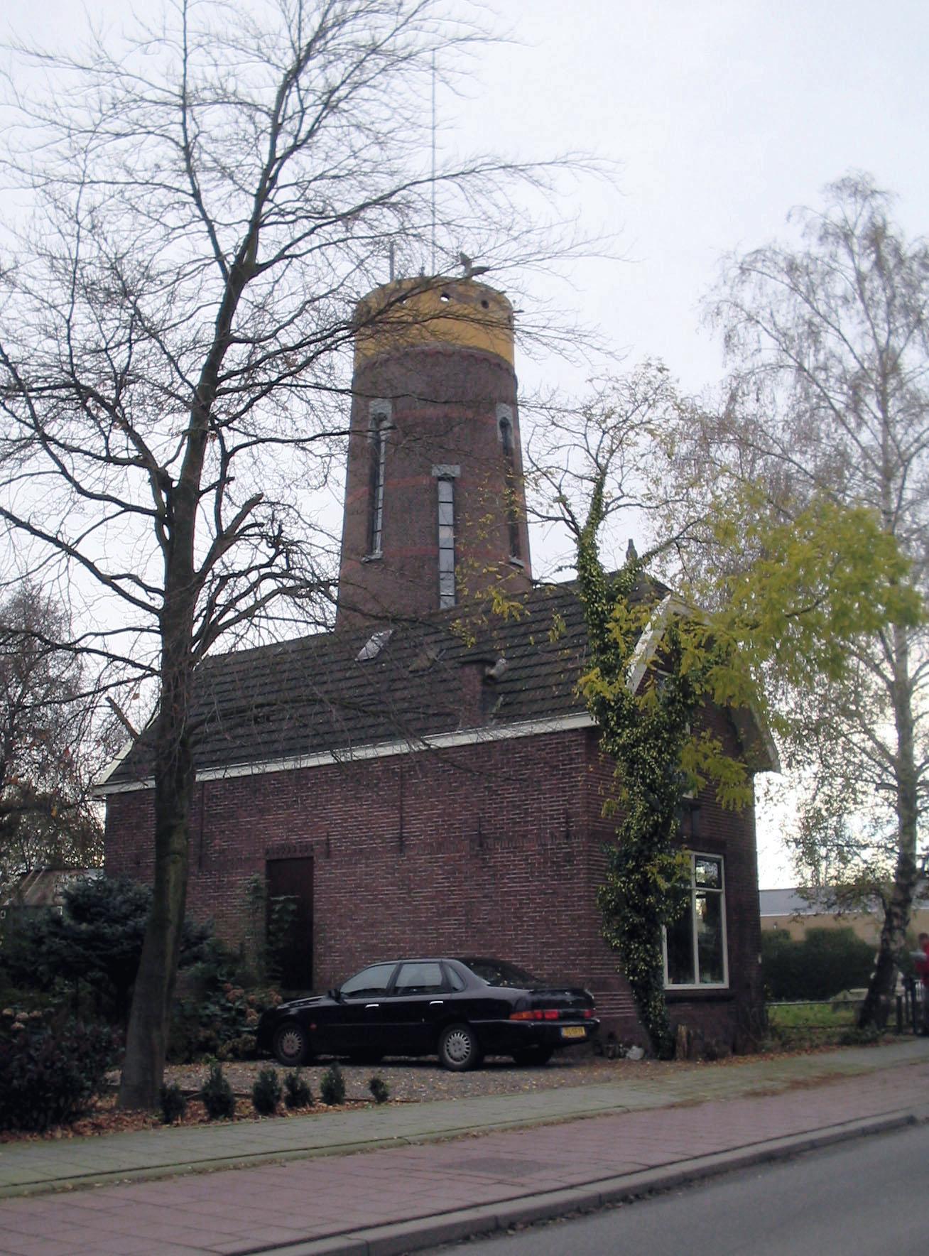 Watertoren (Boskoop)