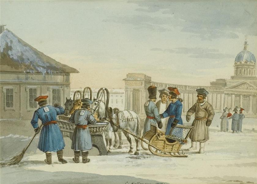 Carl Kollmann Saint-Pétersbourg.jpg