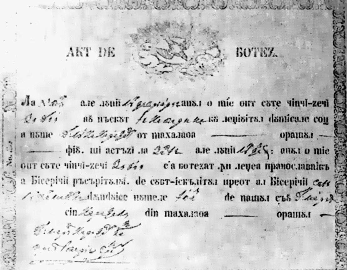 CertificatBotezCaragiale