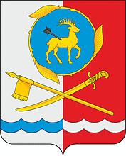 Герб Каменск-Шахтинского