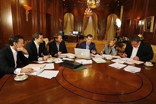 File:Dmitry Medvedev 2 November 2008-5.jpg