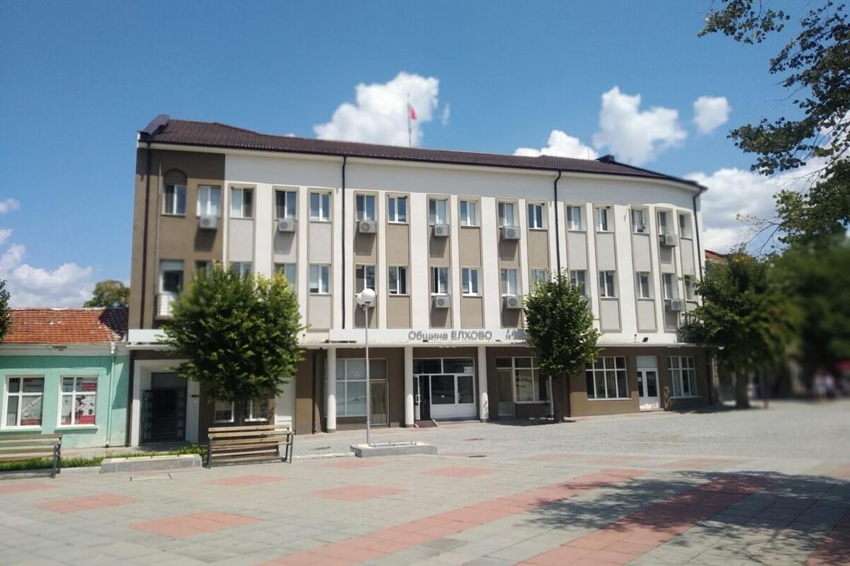 Elhovo Obshina Uikipediya