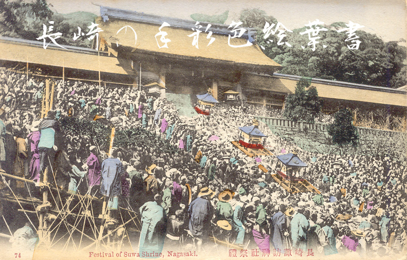https://upload.wikimedia.org/wikipedia/commons/0/0e/Festival_of_Suwa_Shrine.jpg