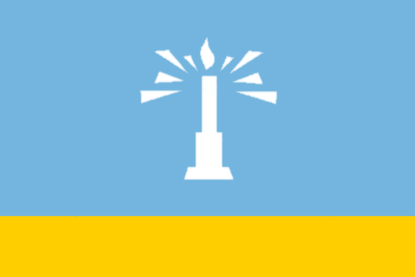 ���� ���������� ������ ������ Flag_of_Alexandria.png