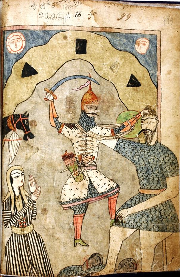 georgian mythology