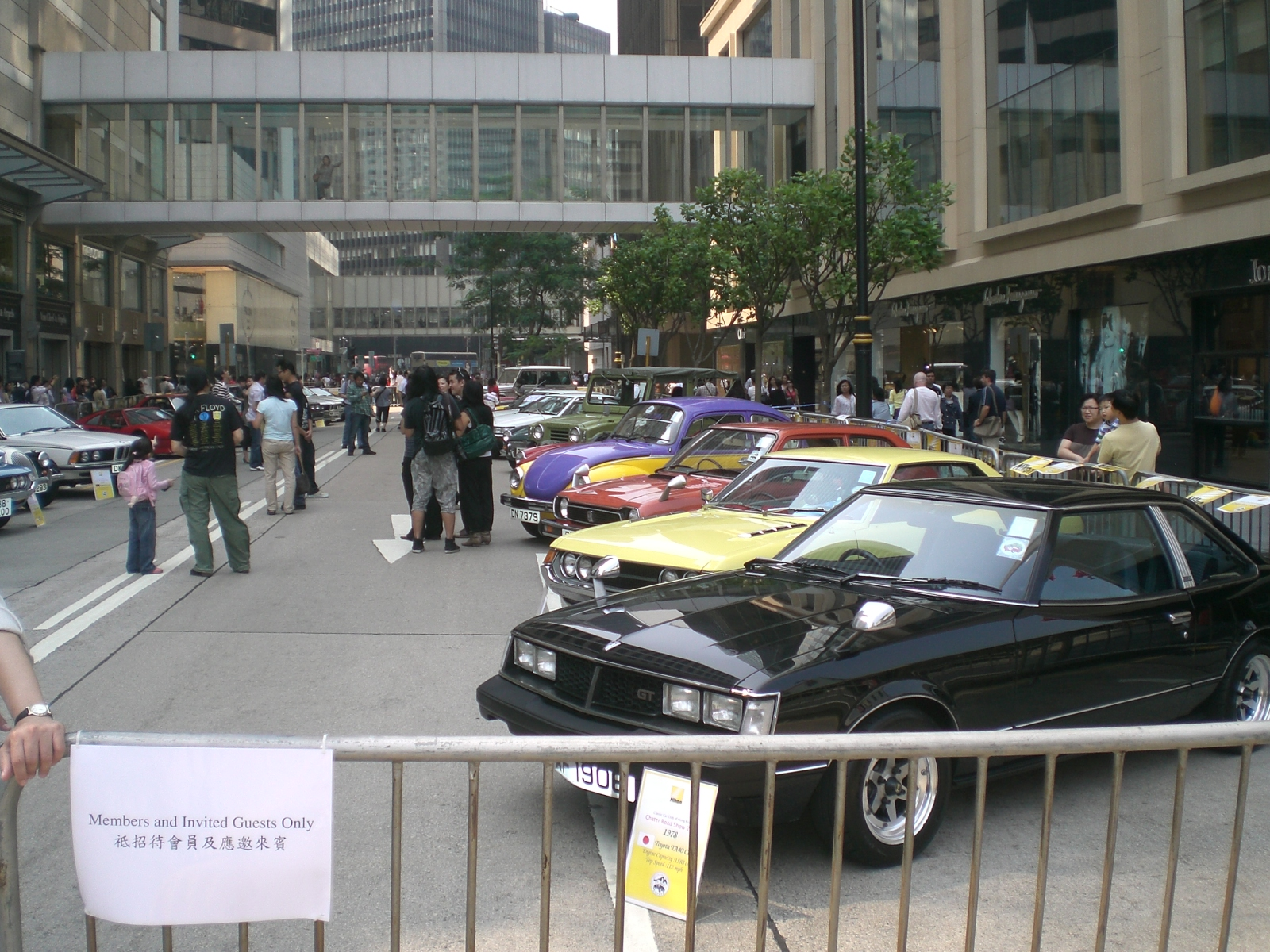 File Hk Chater Road Show 2007 Classic Car Club Of Hong Kong Jpg