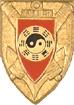 Insigne régimentaire du 10e Régiment d'Artillerie de Marine.jpg
