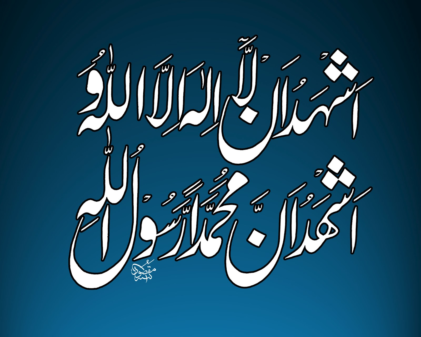 Islamic quotes in english urdu about love bout life