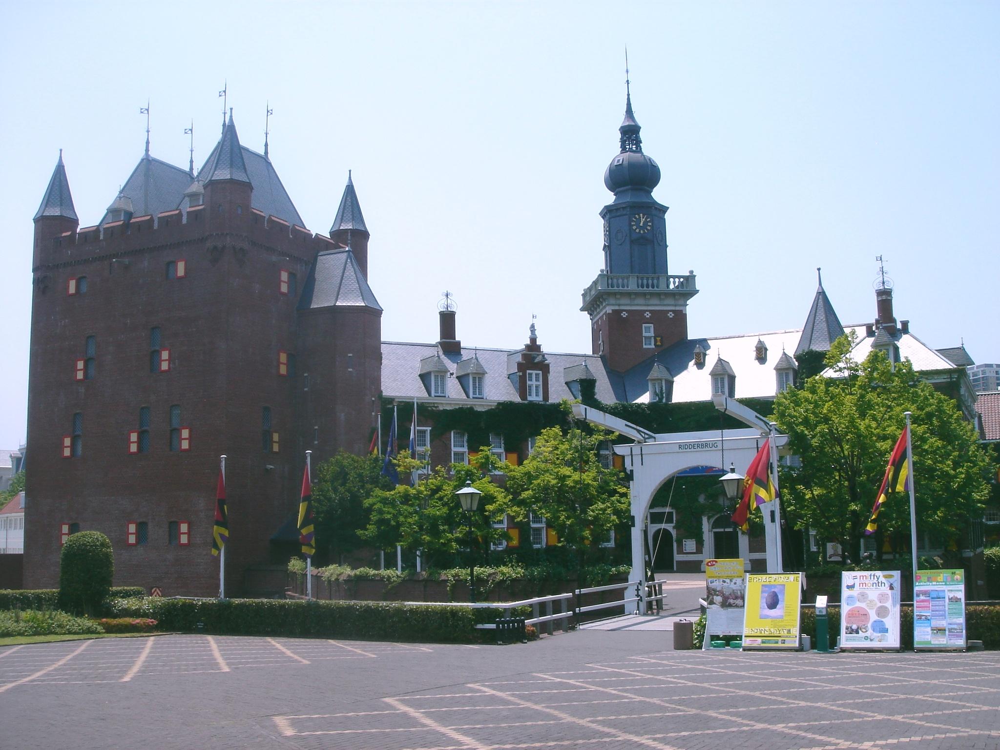 File kasteel nijenrode in huis ten bosch for Nagasaki huis ten bosch
