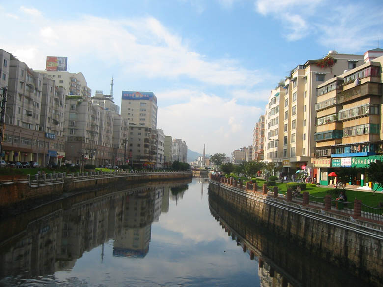 Canal dans Kunming