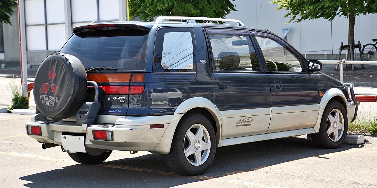 mitsubishi chariot mx 1995
