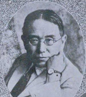 Nagao Hanpei