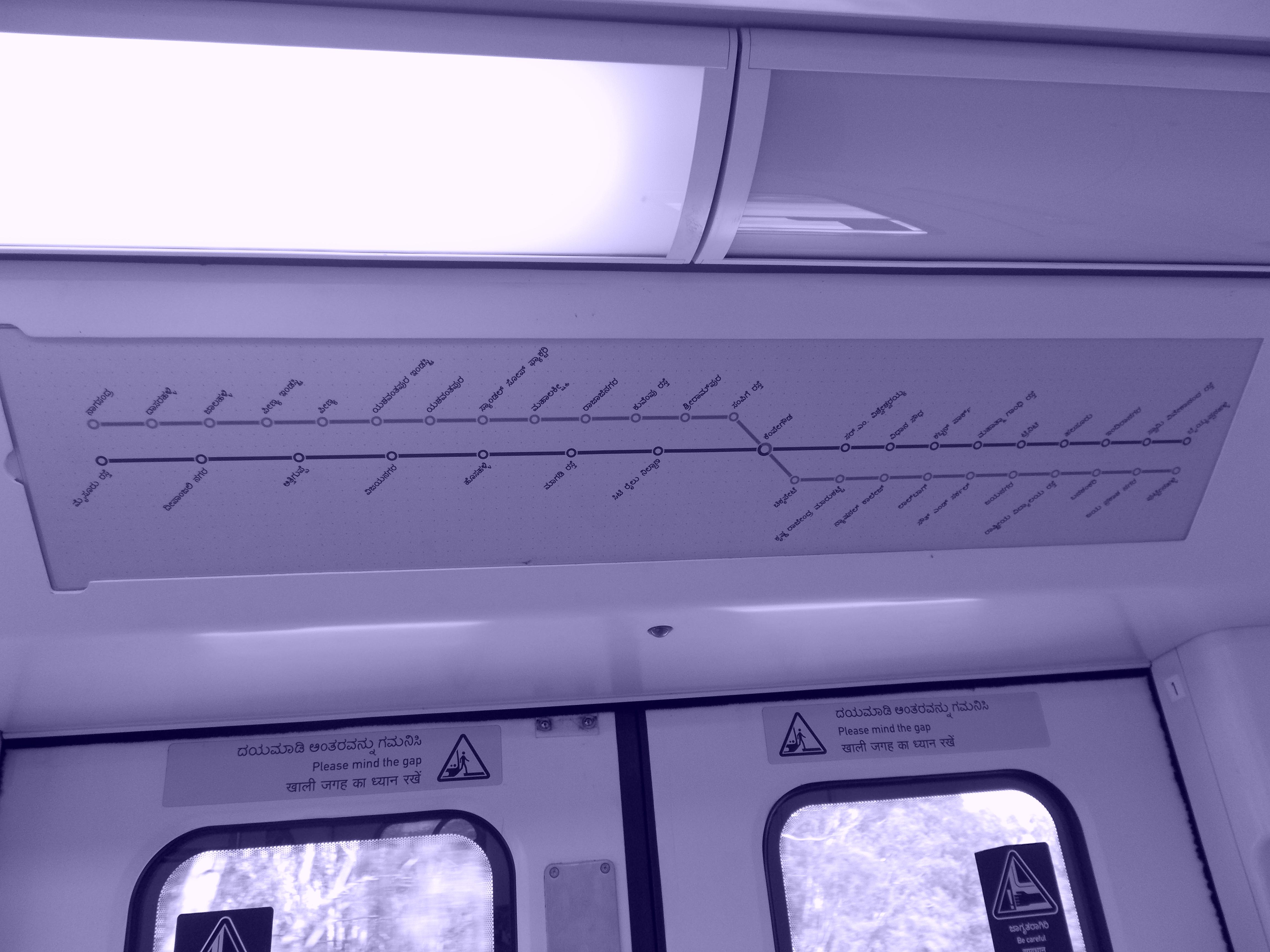 Filenamma metro bengaluru linear map blueprint kannadag filenamma metro bengaluru linear map blueprint kannadag malvernweather Choice Image