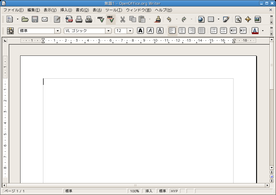 openoffice to write thesis I just started to write my phd thesis, and am looking for alternative to ms word has anybody tried lyx (the gui for latex) for writing their thesis.
