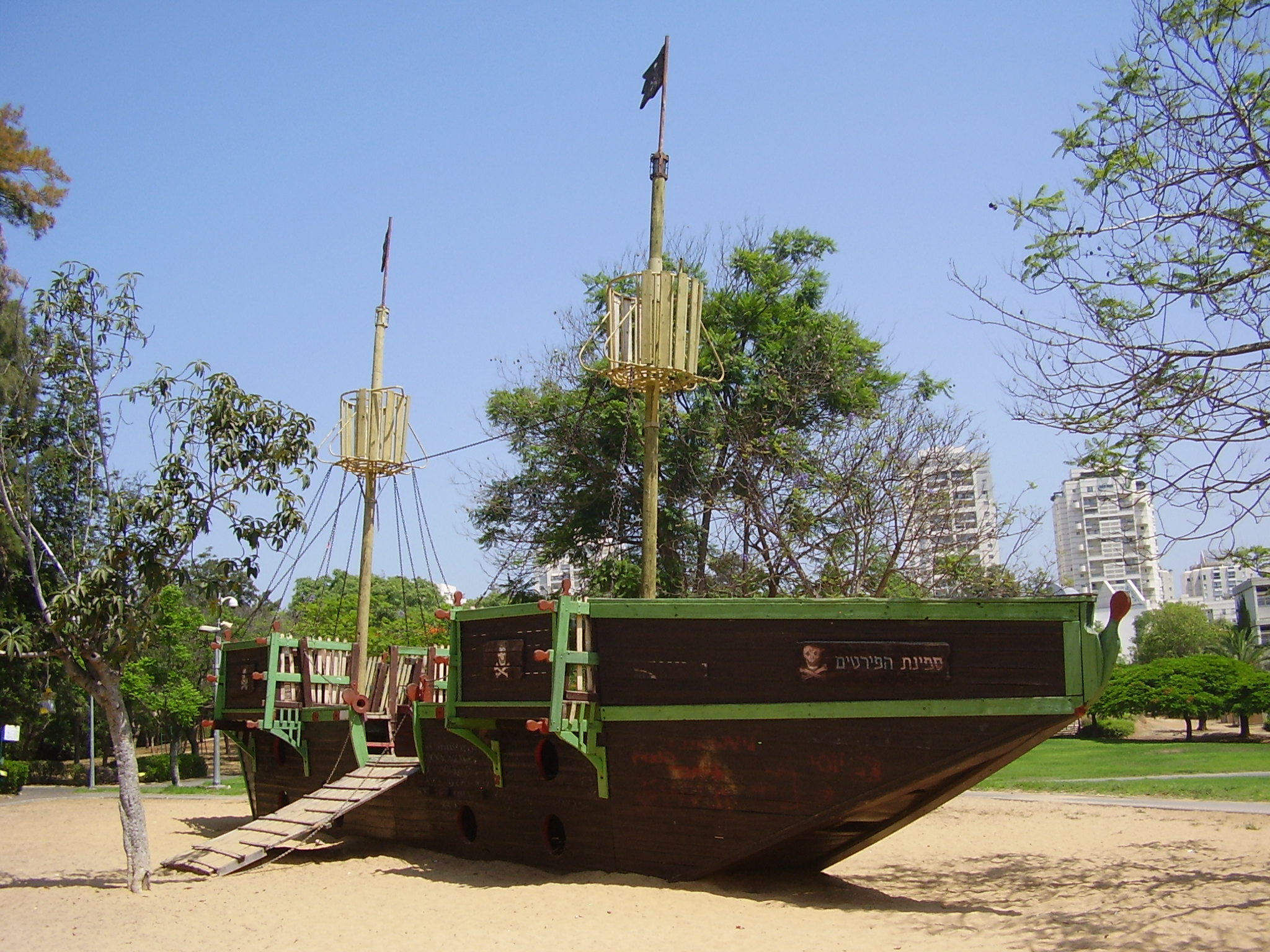 File:PikiWiki Israel 13983 Pirate Ship in a Givatayim ...