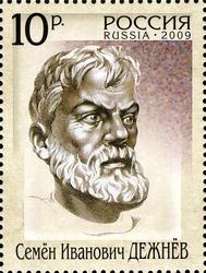 RU060 09.jpg