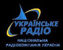Radio Ukraine International International broadcasting service of Ukraine