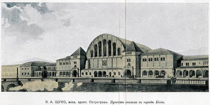 Проект вокзалу Щуко