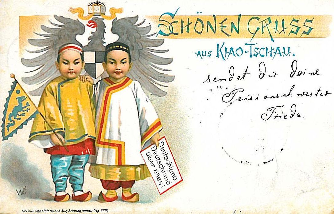 Kinderschoenen 27.File Schoenen Gruss Aus Kiao Tschau 1898 Jpg Wikipedia