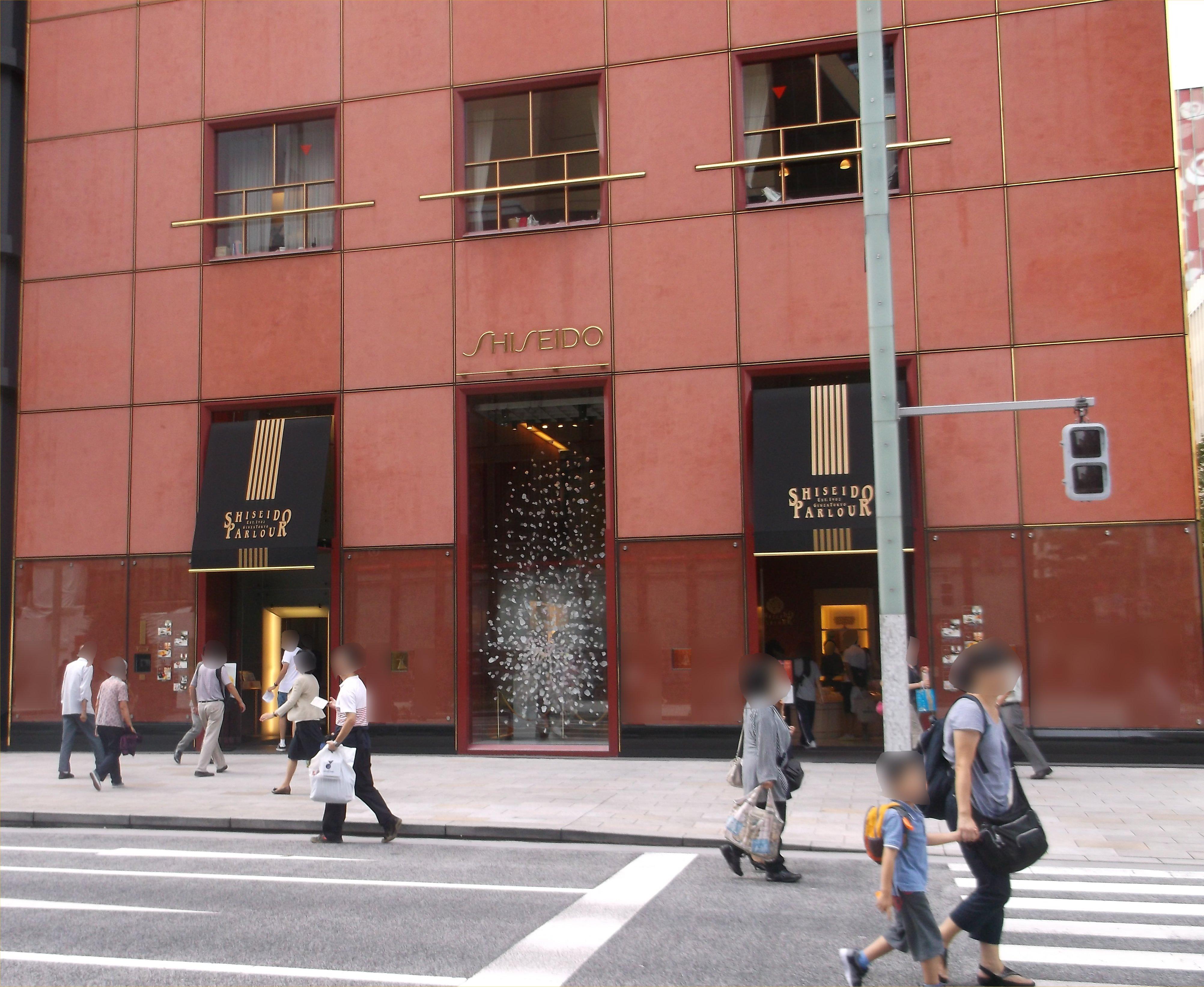 Shiseido parlour ginza tokyo 2014