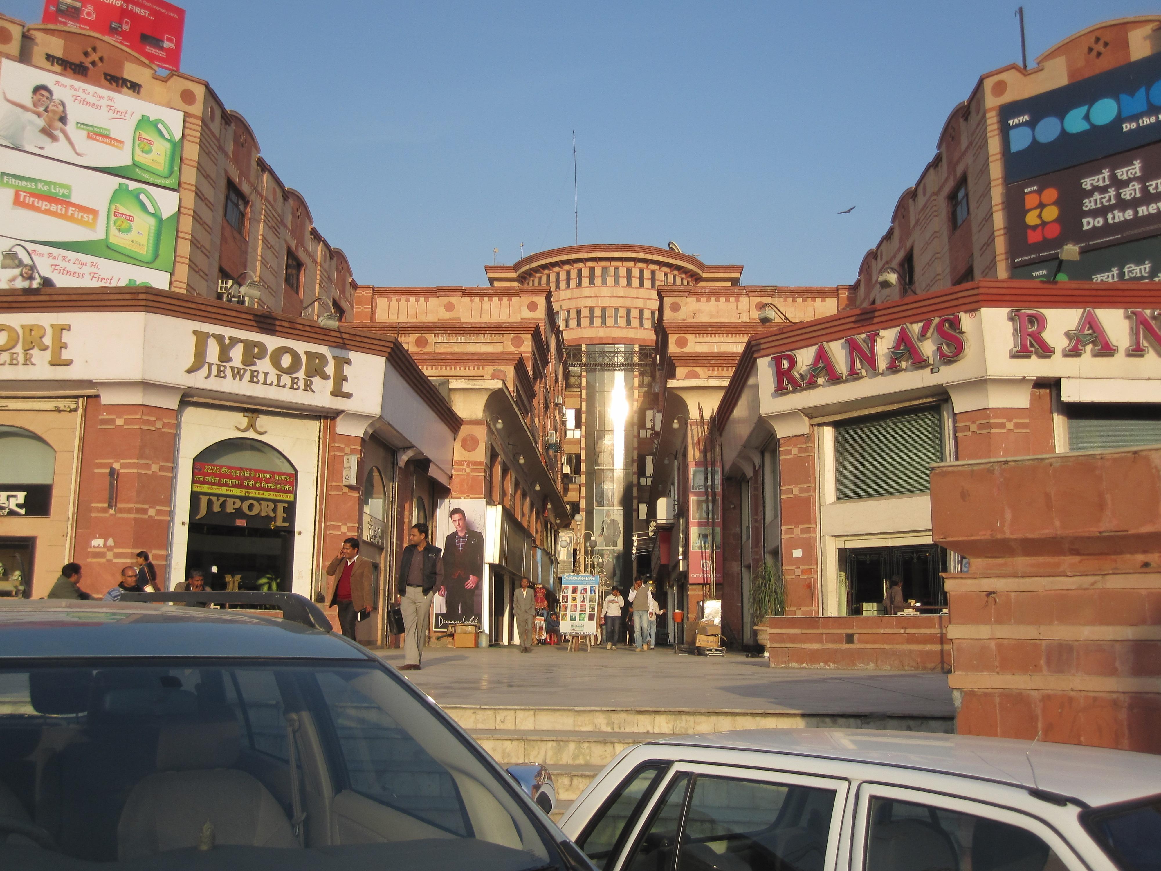 File:Shopping Mall, Jaipur.jpg - Wikimedia Commons