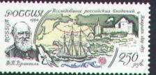 File:Stamp Wr.JPG