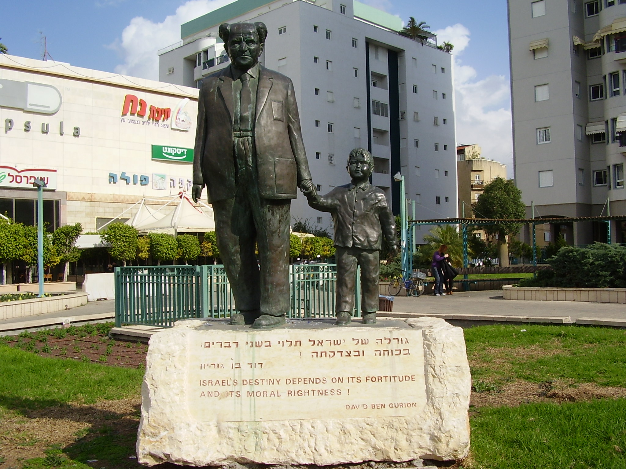 israeli map with File Statue Of David Ben Gurion In Rishon Lezion  Israel on Denmark furthermore E424b44960f0e5ad309ddad8d35b42b8 together with File oldtidens israel   judea furthermore Libanon furthermore AUF Boikott Israel 22 07 2012.
