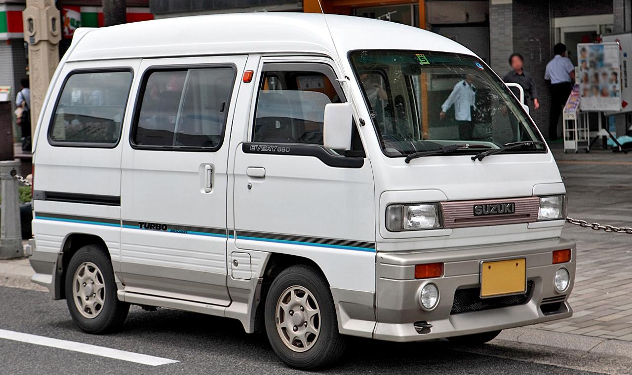 Suzuki Vans Philippines