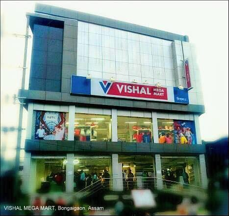 swot analysis of vishal mega mart This video is unavailable watch queue queue watch queue queue.
