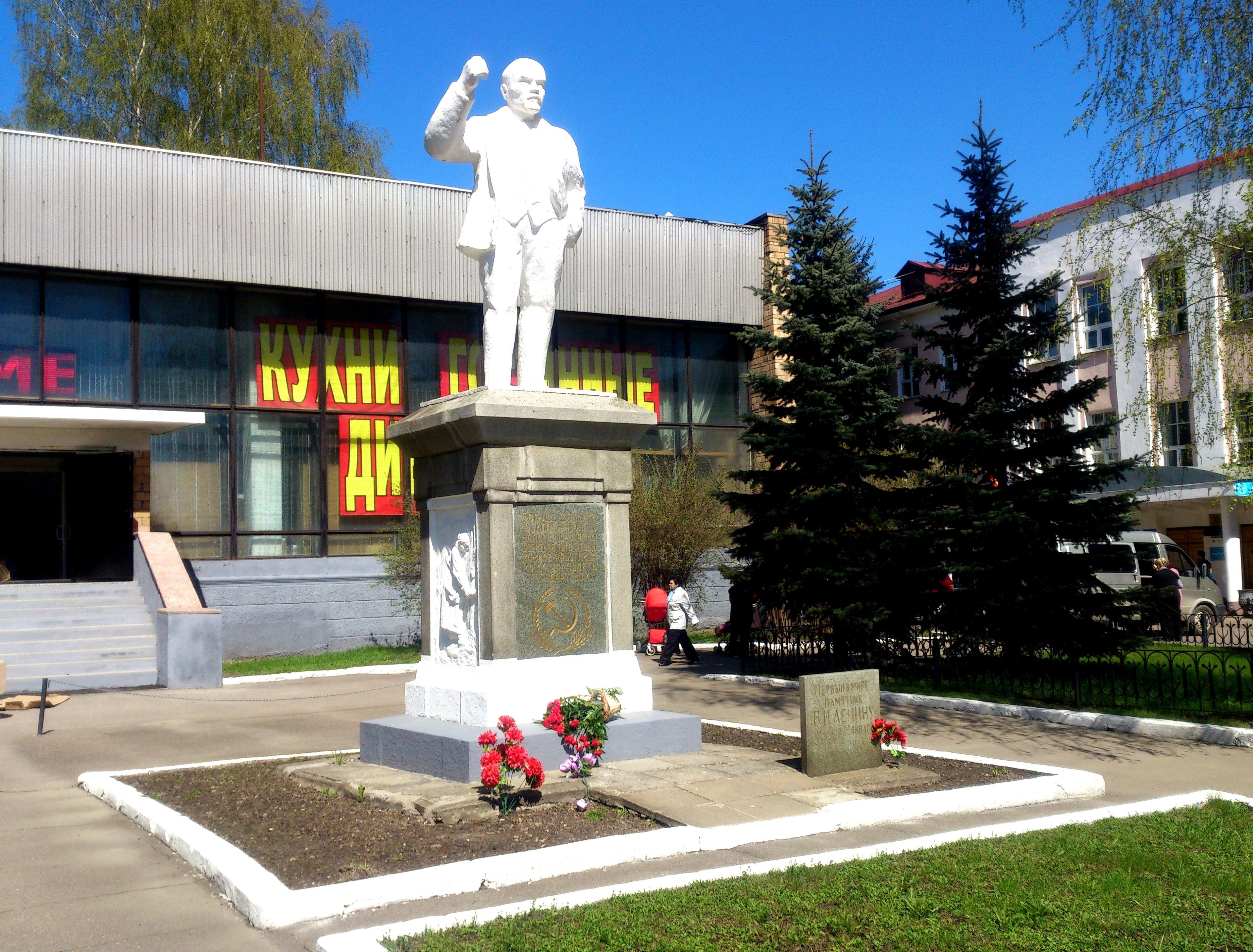 Первый в стране памятник В. И. Ленину (г. Ногинск).jpg