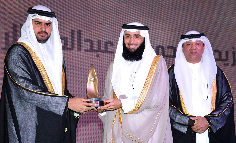 Bader Al Rajhi