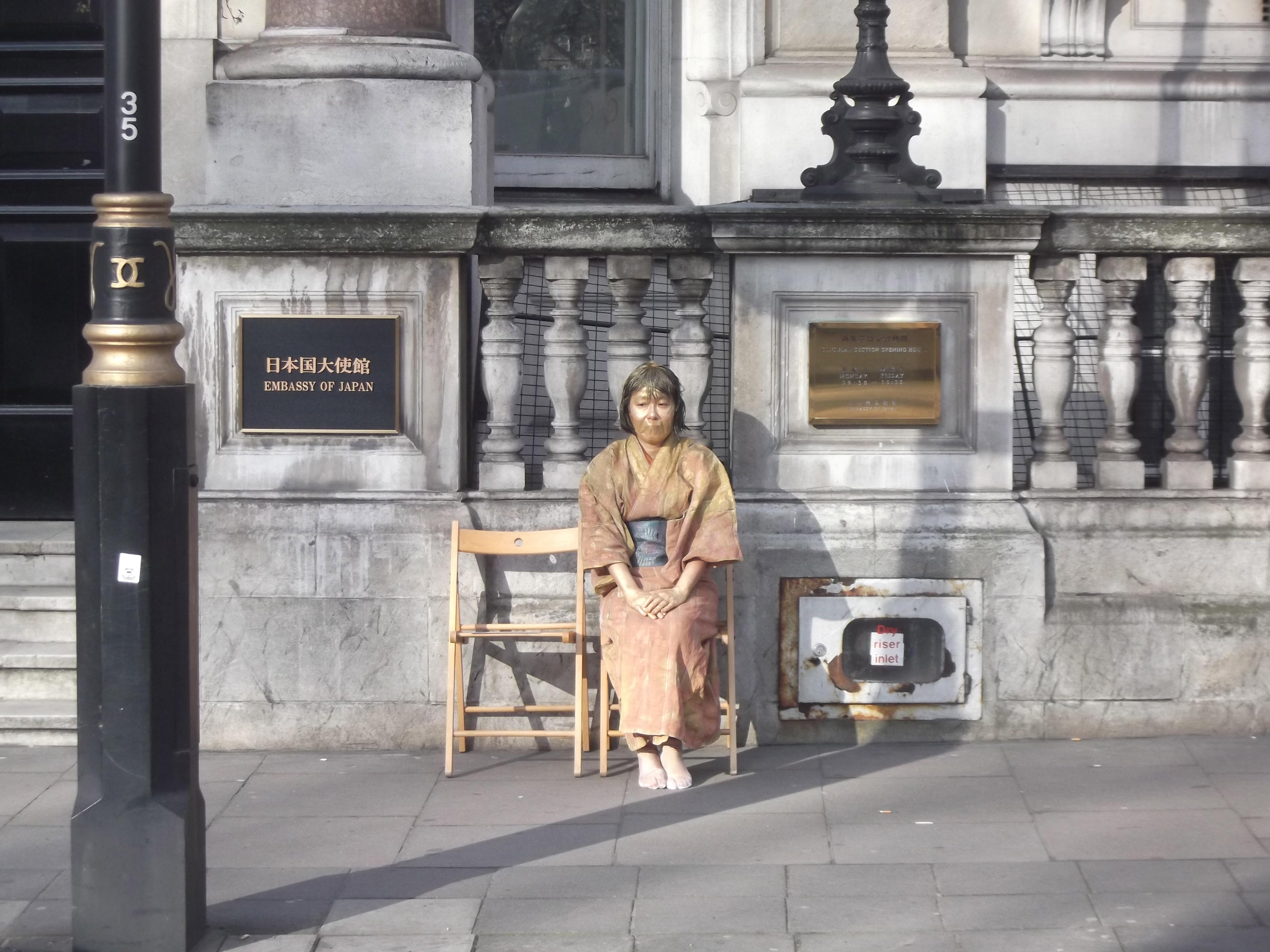 Image of Yoshiko Shimada from Wikidata