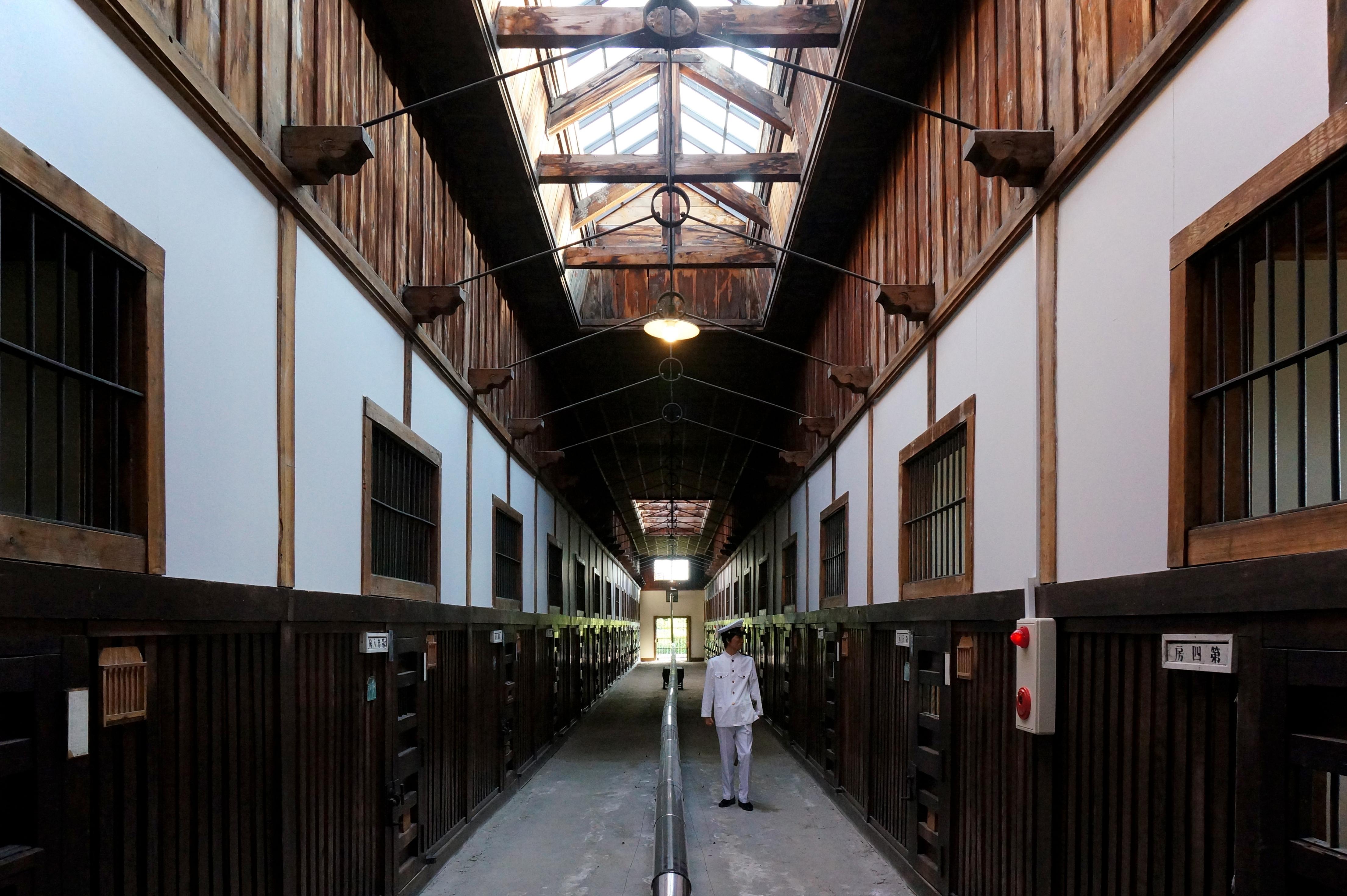 File:130713 Abashiri Prison Museum Abashiri Hokkaido Japan63s3.jpg - 维基百科,自由的...