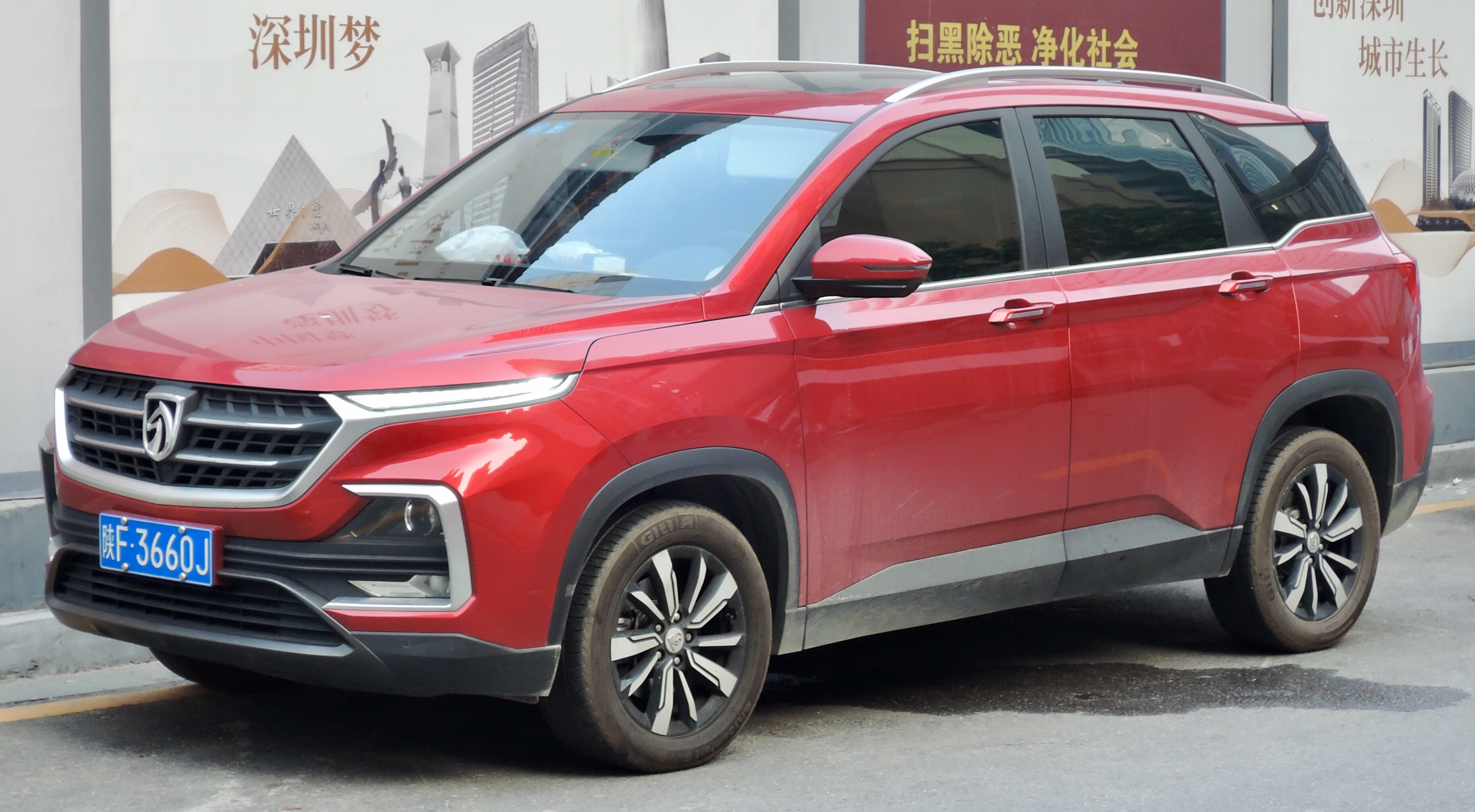2019 Chevy Captiva Might Come Back >> Baojun 530 Wikipedia