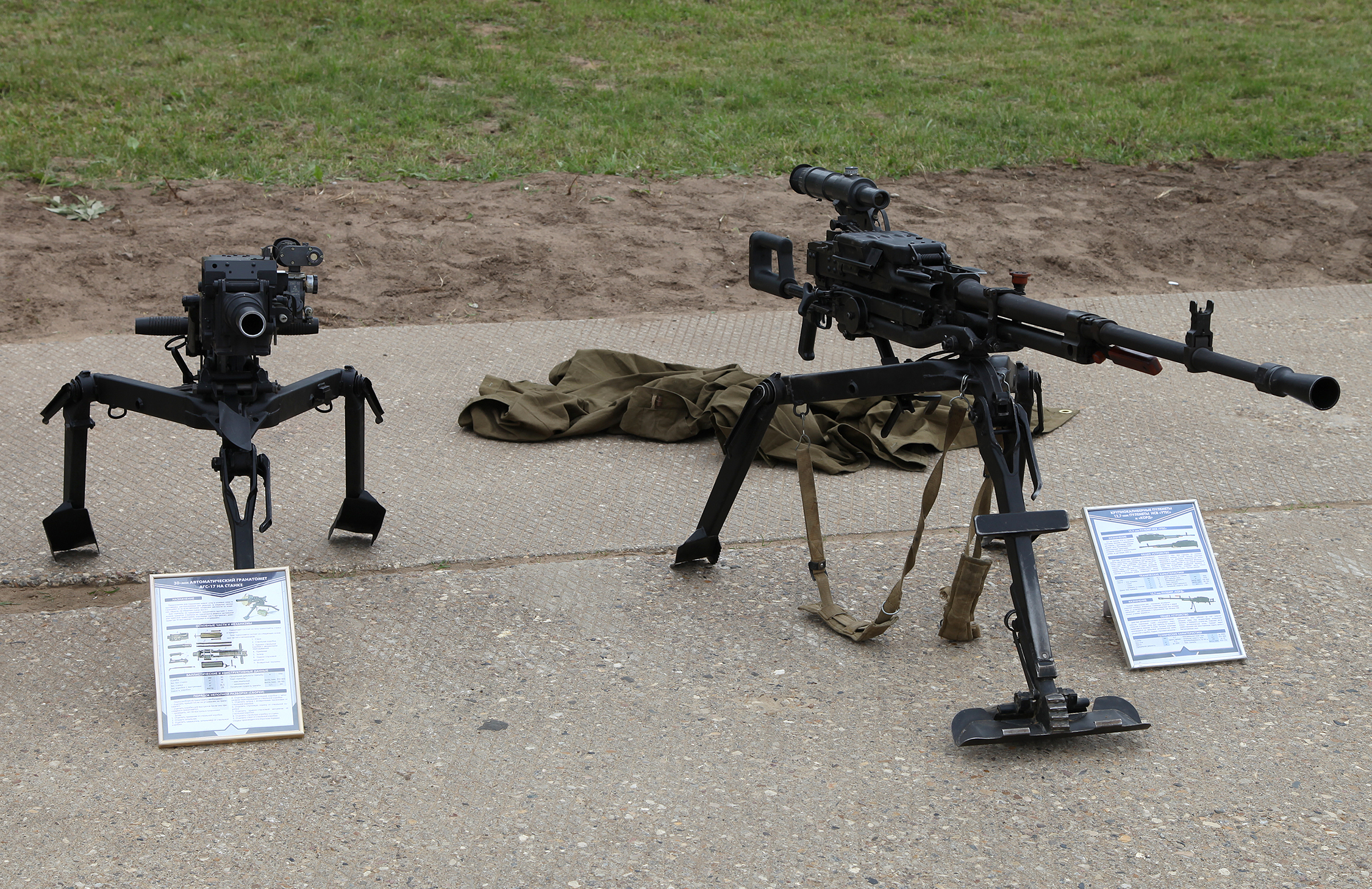 AGS-17: technical specifications. Grenade Launcher AGS-17 Flame 90