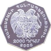 Eine achteckige silberne Münze, die einen großen doppelköpfigen Adler mit einem Wappenschild zeigt. Unten steht 2000, rundherum steht ein Text in armenischer Schrift