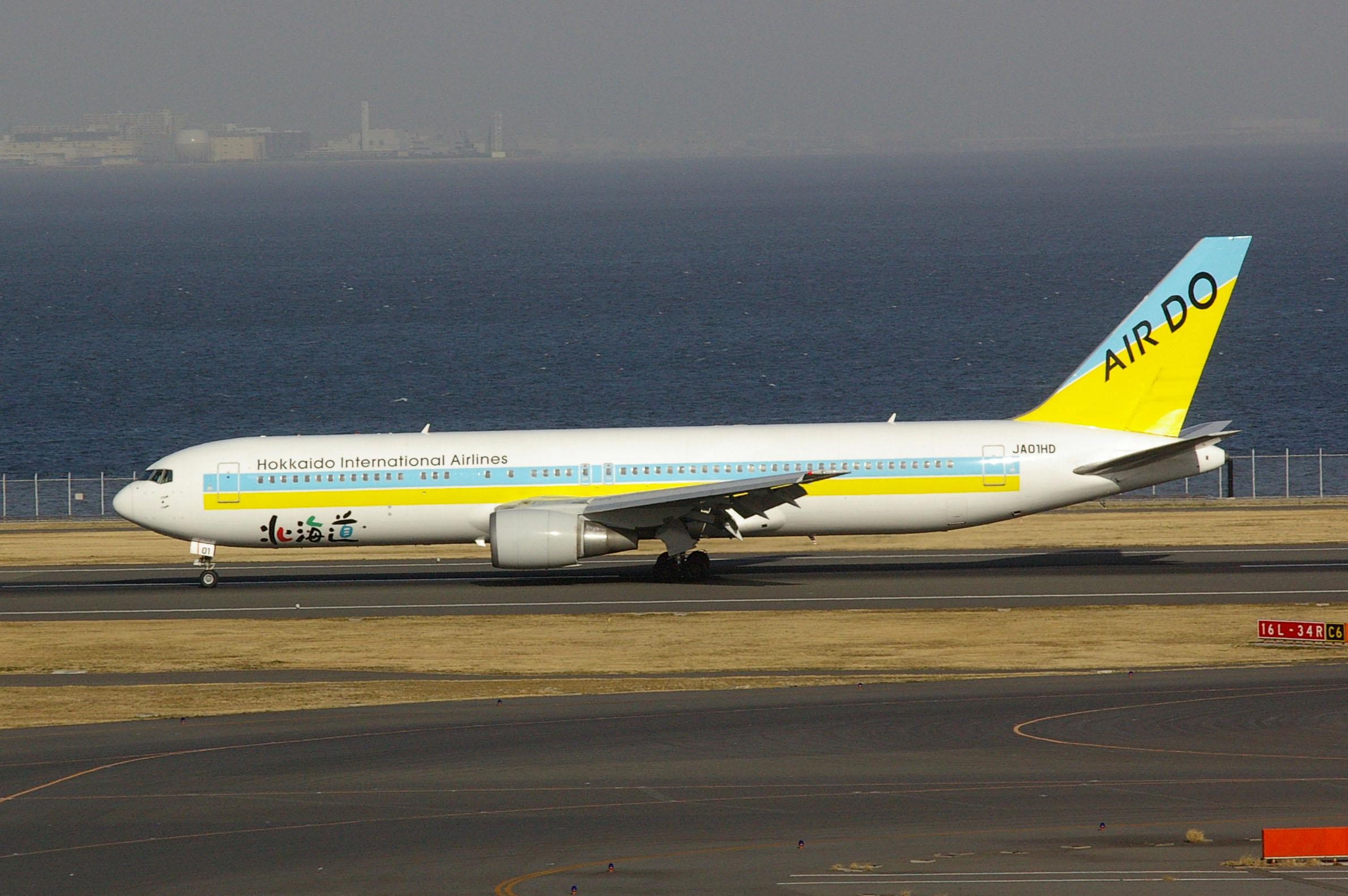 B767-300