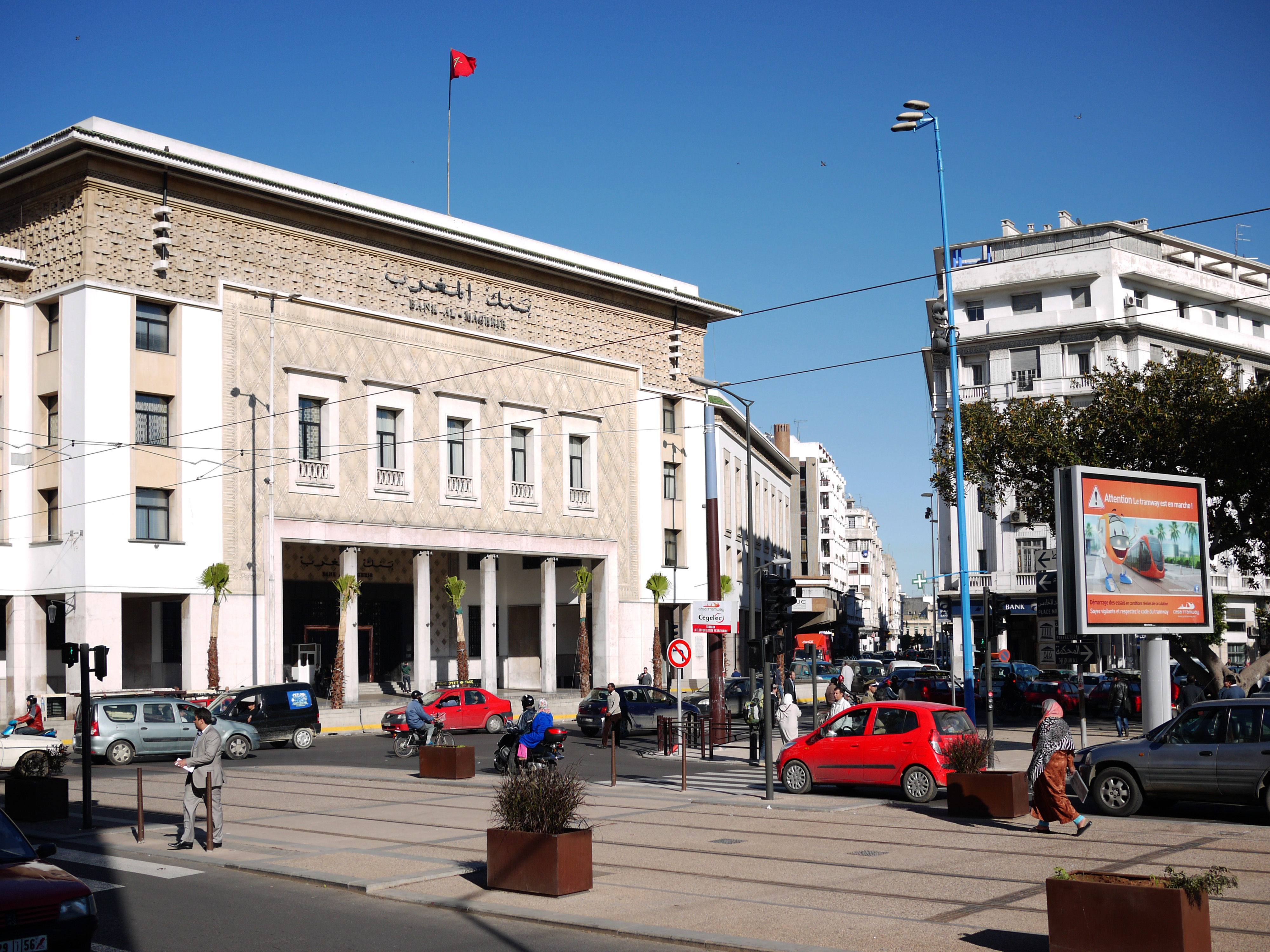 File Bank Al Maghrib Casablanca Moroc Jpg