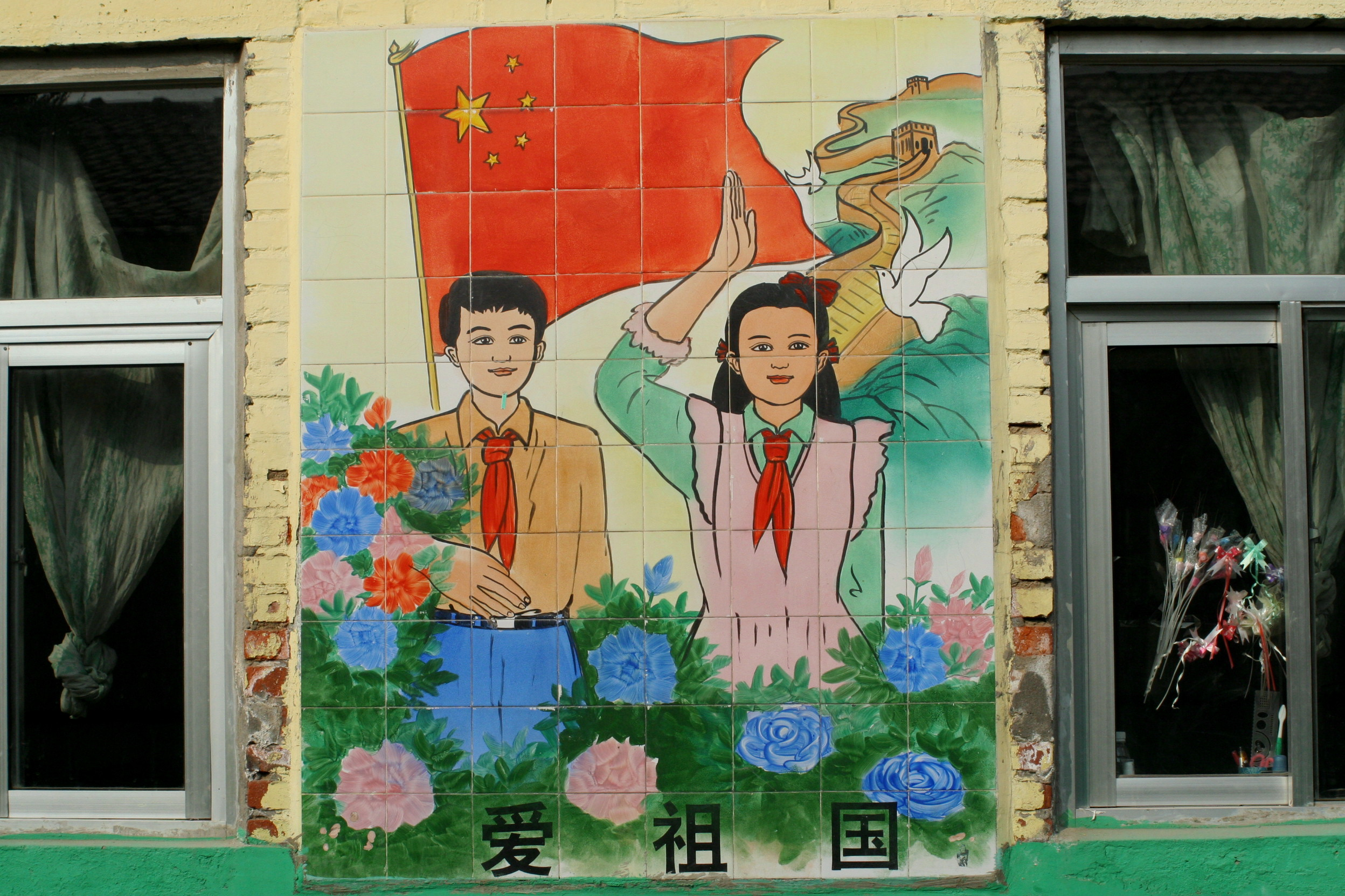 Education in Beijing