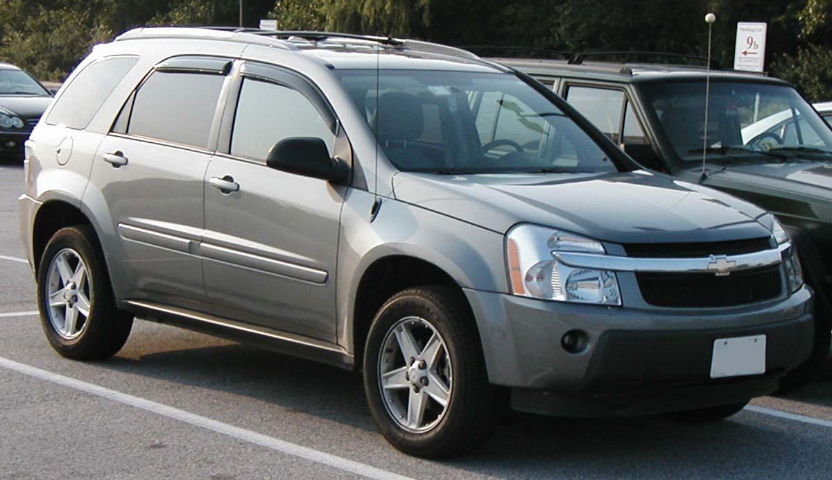 File:Chevrolet Equinox.jpg - Wikimedia Commons